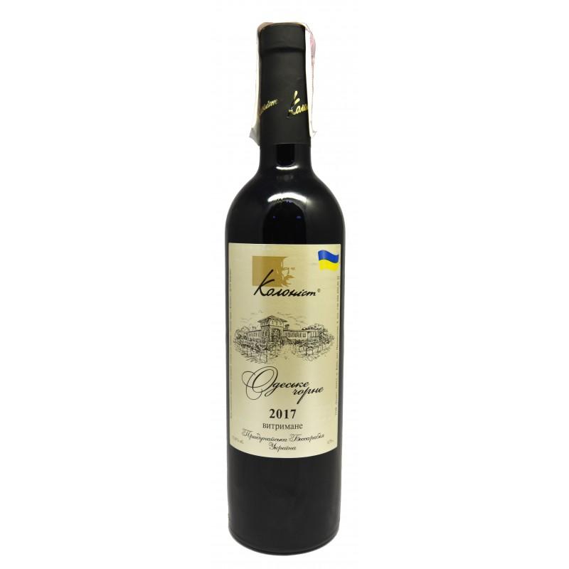 Купить Вино Одесское Черное Сортовое красное сухое Колонист