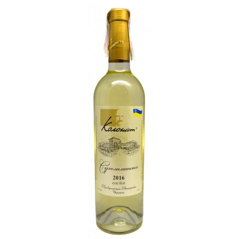 Купити Вино Сухолиманське Столове біле сухе Колоніст