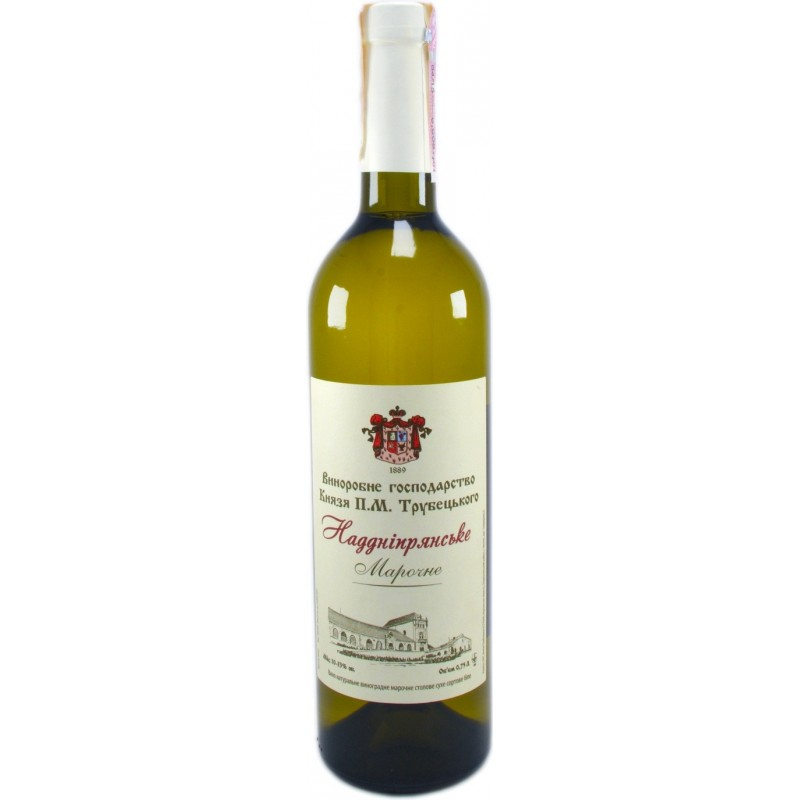 Купить Вино Надднепрянское Марочное белое сухое Князь Трубецкой