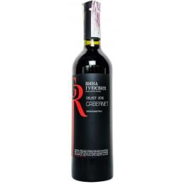 Купить Вино Каберне красное...