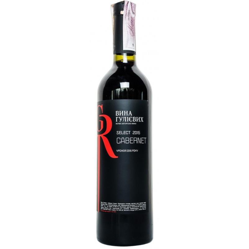 Купити Вино Каберне червоне сухе Вина Гулієвих