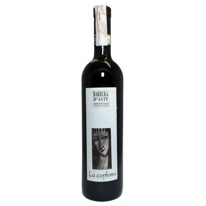 Купити Вино Barbera D\'Asti Rubis DOCG червоне сухе La Сaplana