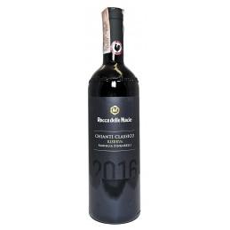 Вино Chianti Riserva...