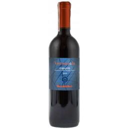 """Вино """"Chianti Vernaiolo DOCG"""" 0,75л ТМ """"Rocca Delle Macie"""""""