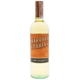 "Вино ""Viura-Sauvignon 2011""..."