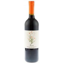 "Вино ""Primaverina"" 0,75л ТМ..."