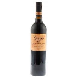 Вино Mosketto Rosato розовое полусухое