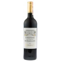 "Вино ""Chateau Vieilles..."