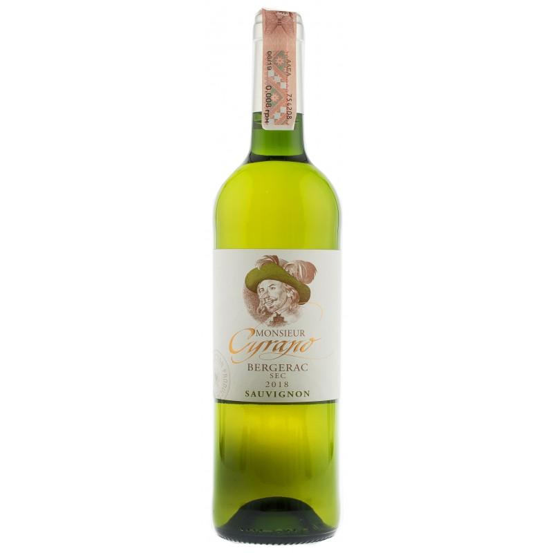 Купить Вино Monsieur Cyrano Bergerac  белое сухое Франция Бордо Chateau