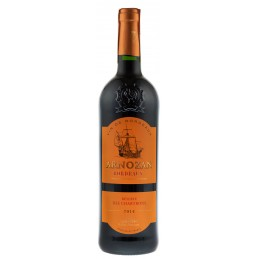 Купити Вино Arnozan Rouge...