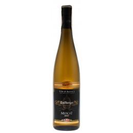 "Вино ""Muscat Signature""..."