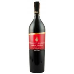 Купити Вино...