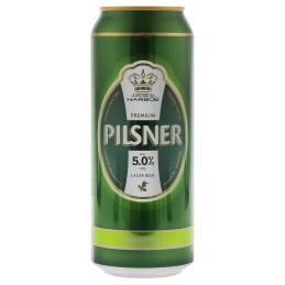 """Пиво світле """"Harboe Pilsener"""" 0,5л ТМ """"Harboe"""""""