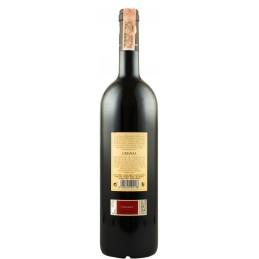 """Вино """"Protos Crianza"""" 1.5л..."""