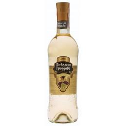Ракия виноградная Yambolska...