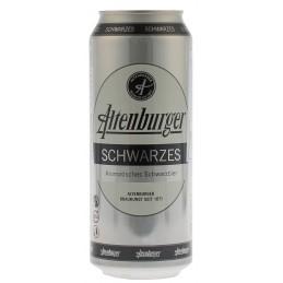 Купити Пиво Schwarze 0,5л...