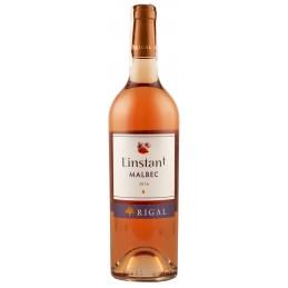 Купити Вино Rigal Safran...