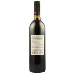 Купить Вино Алазанская...