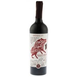 Купити Вино Cannonau di...