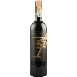 Купити Вино Entrega Roble...