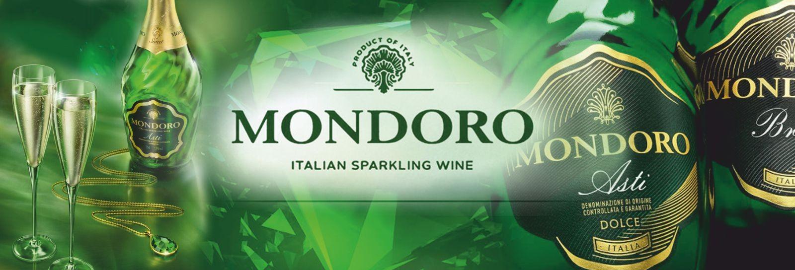Ігристі вина від Mondoro